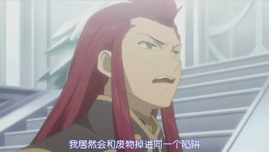 [Ktxp][Tales_Of_The_Abyss][25][(010300)22-07-22].JPG