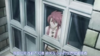 [Ktxp][Tales_Of_The_Abyss][25][(020074)22-09-30].JPG