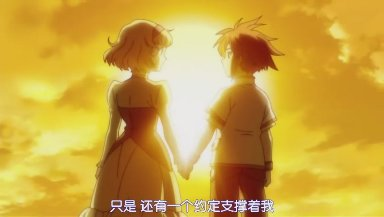 [Ktxp][Tales_Of_The_Abyss][25][(020212)22-09-39].JPG