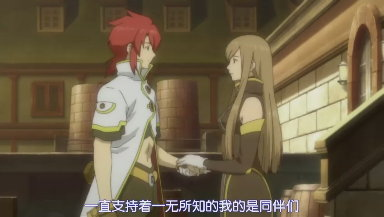 [Ktxp][Tales_Of_The_Abyss][25][(020399)22-11-11].JPG