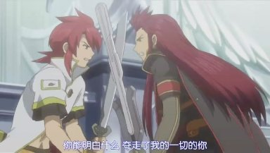 [Ktxp][Tales_Of_The_Abyss][25][(020536)22-11-20].JPG