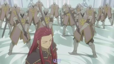 [Ktxp][Tales_Of_The_Abyss][25][(022534)22-37-55].JPG