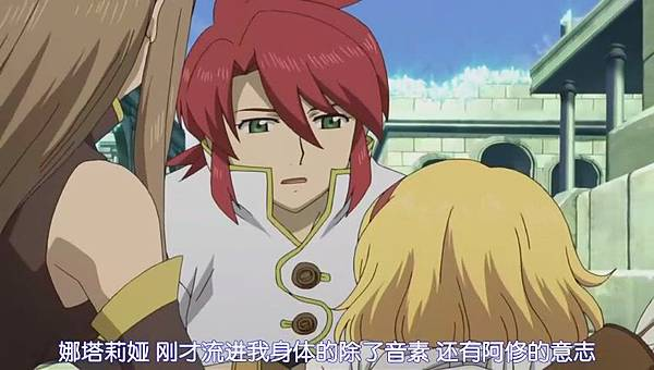 [Ktxp][Tales_Of_The_Abyss][25][(030691)23-06-39].JPG