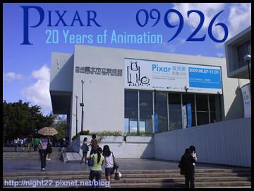 Pixar 1