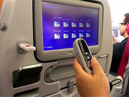 泰國航空WIFI.jpg