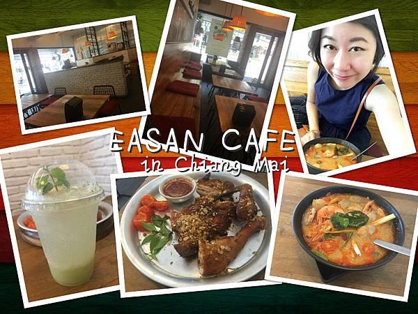 EASAN Coffee.jpg