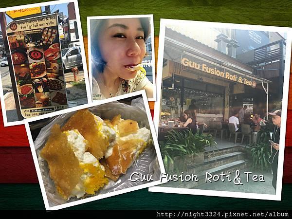 Guu Fusion Roti%26;Tea.jpg