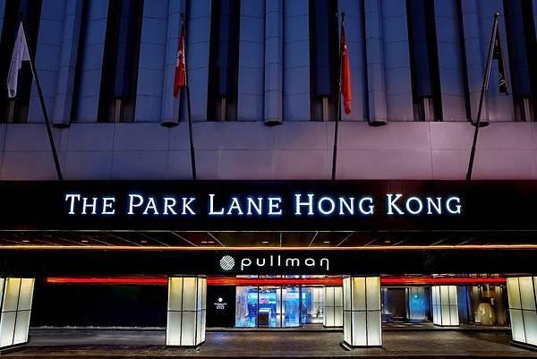 pullman-hong-kong-hotel-161208184739.jpg