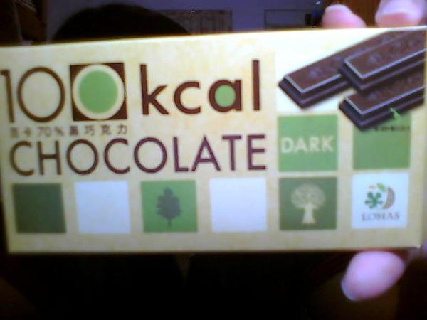 百卡巧克力