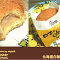 Mister Donut 北海道白咖哩巧貝