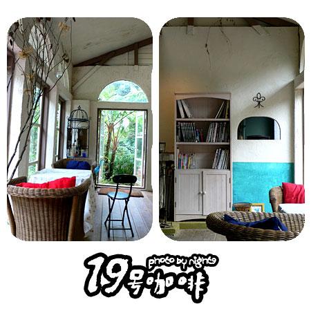 19號咖啡~室內