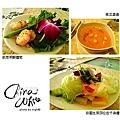 China White感恩節晚餐~前菜