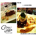 China White感恩節晚餐~主菜