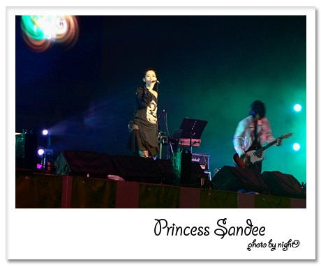 珊妮公主‧自由之愛