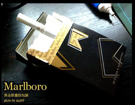 Marlboro黑金限量版