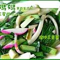 田媽媽 - 清炒三星蔥