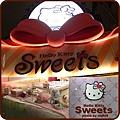 Hello Kitty Sweets 門口