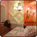 Hello Kitty Sweets 一樓包廂座