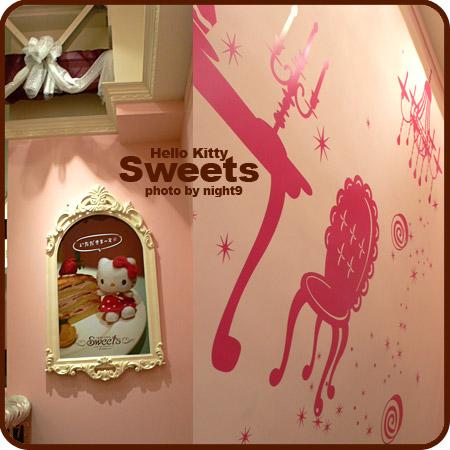 Hello Kitty Sweets 樓梯間