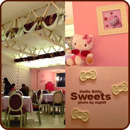 Hello Kitty Sweets 二樓座位