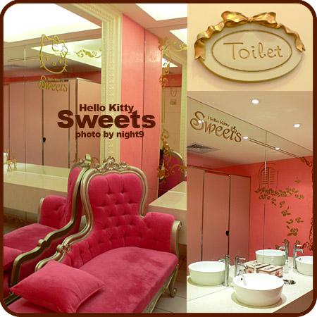 Hello Kitty Sweets 洗手間