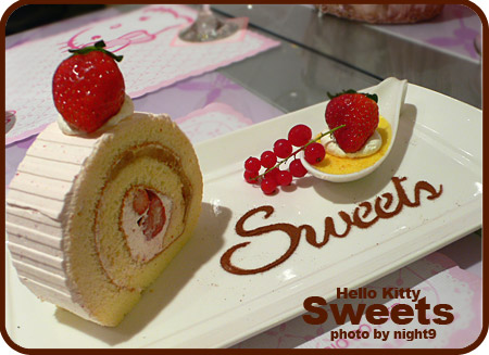 Hello Kitty Sweets 草莓蘋果