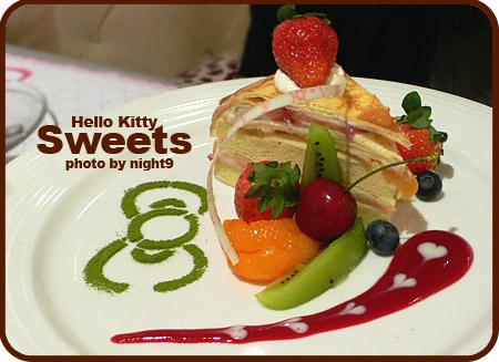Hello Kitty Sweets 草莓蘋果千層