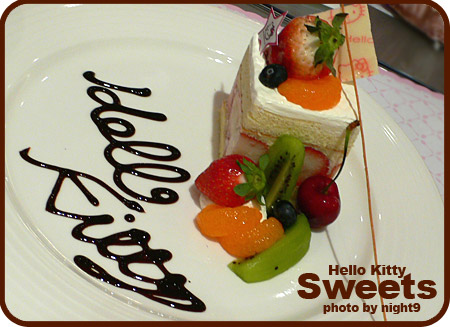 Hello Kitty Sweets 草莓狂想曲