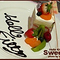 Hello Kitty Sweets 草莓狂想曲