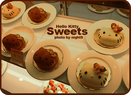 Hello Kitty Sweets 外賣蛋糕