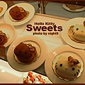 Hello Kitty Sweets 外賣蛋糕