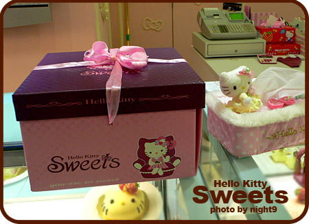 Hello Kitty Sweets 外賣盒