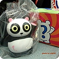 Burger King Toy Panda