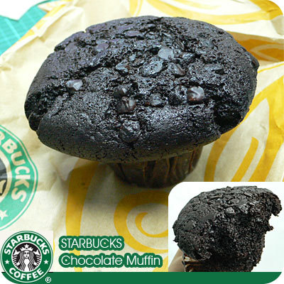 Starbucks chocolate muffin