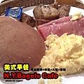 N.Y.Bagles 美式早餐~鬆餅