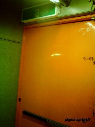 safty door