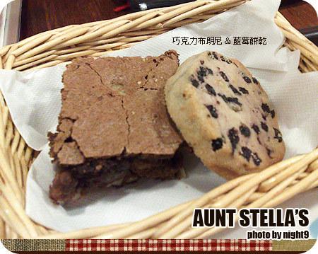 Aunt Stella's Afternoon tea~巧克力布朗尼&藍梅餅乾