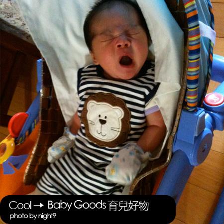 babygood_02.jpg