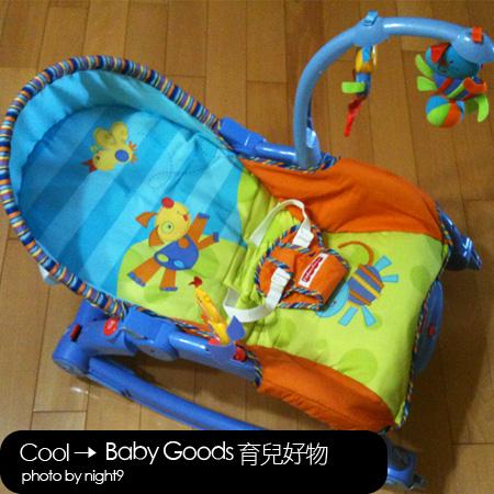 babygood_01.jpg