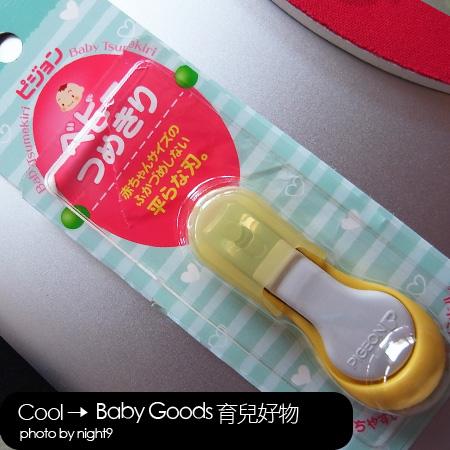babygood_04.jpg