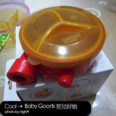 babygood_03.jpg