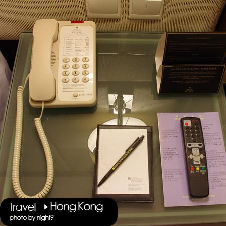 富豪九龍酒店