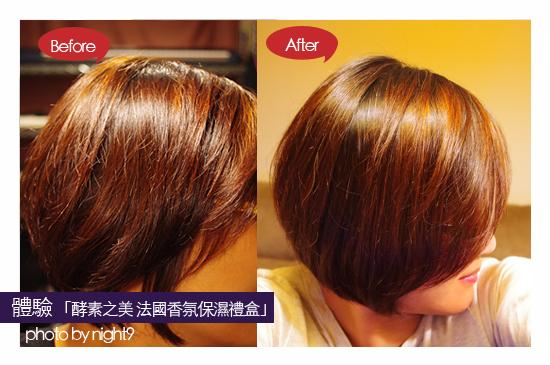 shampoo_01.jpg