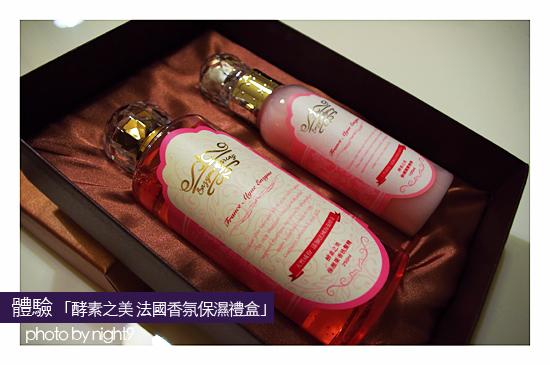 shampoo_03.jpg