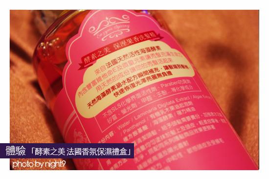 shampoo_02.jpg