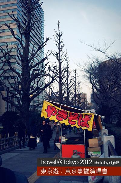 東京第一日.武道館旁小吃