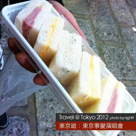 東京第一日.冷三明治