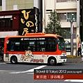 涉谷散步.八公小巴士