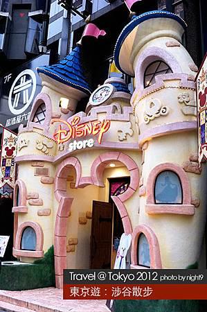 涉谷散步.Disney Store