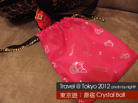 Shopping @ Crystal Ball